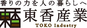 東香産業株式会社